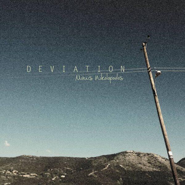Deviation - front